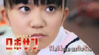 2014年11月14日(金)放送】 毎週金曜深夜0時52分~1時23分放送 第5話 男...