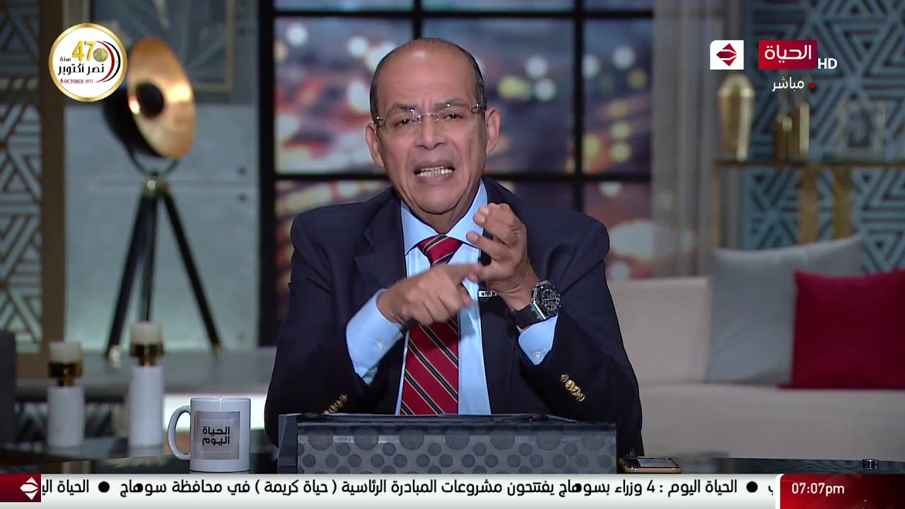الحياة اليوم - محمد مصطفى شردي و لبنى عسل | الخميس 22 أكتوبر 2020 - الحلقة الكاملة