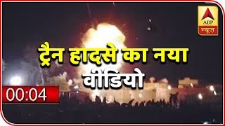 Horrific: New Video Of Amritsar Train Accident Surfaces | ABP News