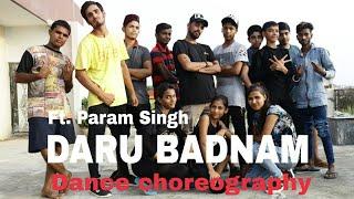 Daru Badnam // Kamal Kahlon & Param Singh // Dance Choreography By Mr M ( Mohit)