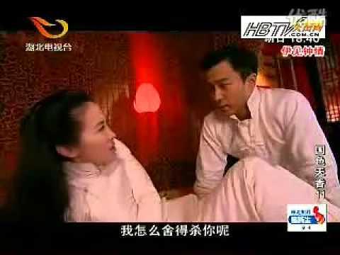 Quoc Sac Thien Huong - Hao Vu & Hong Ngoc