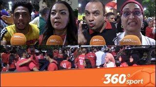 Le360.ma • خاص من القاهرة.. خيبة أمل وغضب كبير للجمهور المصري بعد الإقصاء أمام جنوب افريقيا