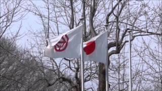 狭山市旗と日章旗