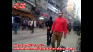 عفاريت  شبين الكوم اليوم  المنوفية  23/1/2014