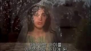 The Jesus Movie - Korean