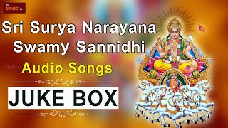 Sri Surya Narayana Swamy Sannidhi ||Telugu Devotional Songs|| Telugu Bhakthi Songs
