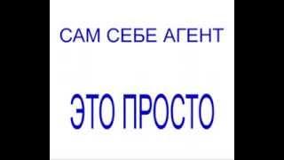 видео КАСКО — РОСНО. Страхование Автокаско в РОСНО. Автострахование каско (угон + ущерб), страхование автомобилей hjcyj, АВТО КАСКО в страховой компании РОСНО.