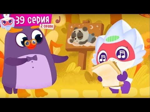 Дракоша Тоша - Песенка - развивающий мультфильм для детей - Премьера новой серии