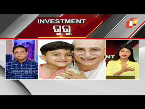 Investment Guru | Why Retirement Plan is Necessary & How to Invest It in a Proper Way