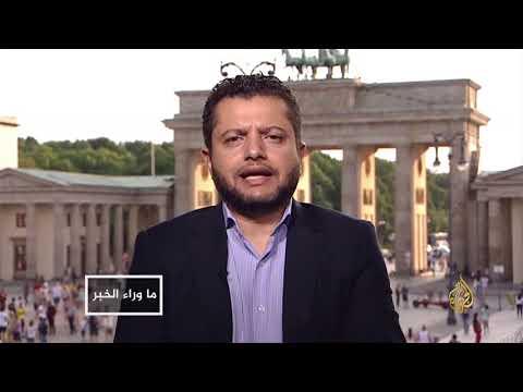 ما وراء الخبر-تزايد موجة الاغتيالات والانفلات الأمني باليمن  - نشر قبل 3 ساعة