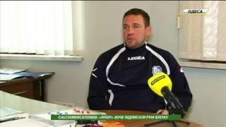 Тренер Черноморца кормит футболистов сырым мясом