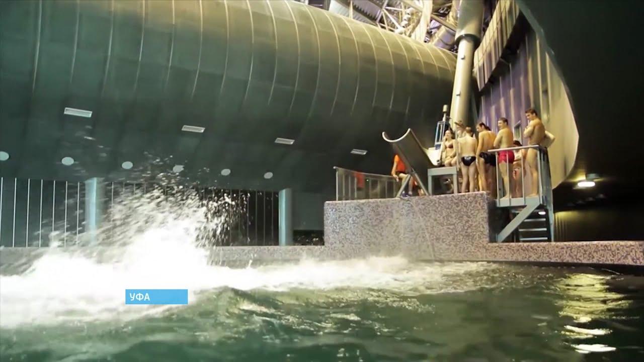 В Уфе расследуют гибель посетительницы аквапарка - YouTube