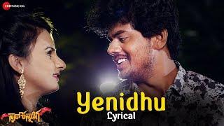 Yenidhu Lyrical Star Kannadiga Manjunath V R Shalini Bhat Mohan R Harish Rohith Kiran Kevin
