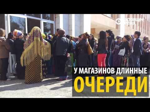 знакомства в туркмении