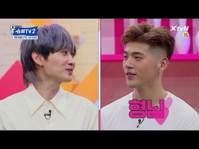 [슈퍼TV2 l 7회 예고] 글로벌 루키와 한판 승부! '슈퍼주니어 VS KARD'