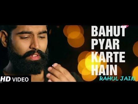 Bahut Pyar Karte Hain | Rahul Jain | Cover | Saajan | Salman Khan | Sanjay Dutt |