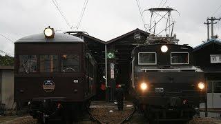 誰得 警笛集02 Japanese Train Horn 02