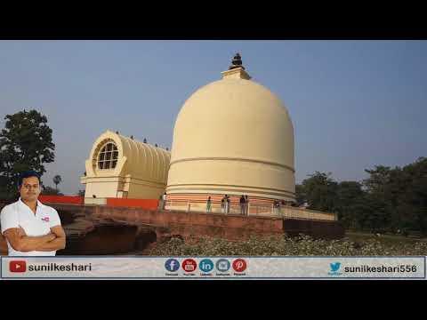 Parinirvana Stupa | archaeological survey of india up kushinagar