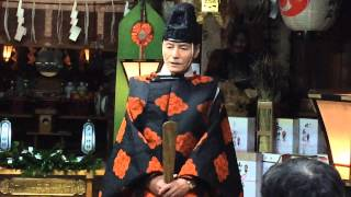 燕・戸隠神社で新生宮町の祈願祭