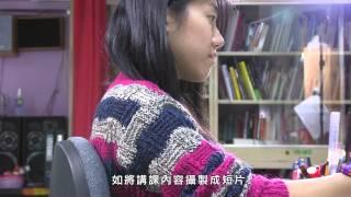 Flipped Classroom @ 五旬節林漢光中學