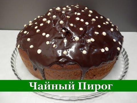 Пирог в мультиварке с вареньем рецепты с фото на скорую руку с вареньем