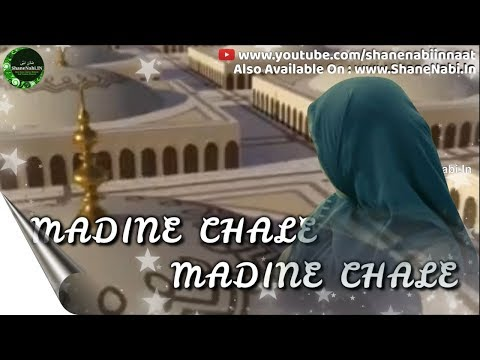 Madine Chale Madine Chale Islamic Whatsapp Status Video 2018 | New Status Videos