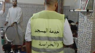 خدمة المسجد من الحي المنجمي تنغير ليلة 27 رمضان tinghir