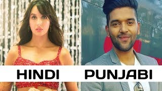 Hindi Songs Vs Punjabi Songs - Which Song Do You Like The Most?