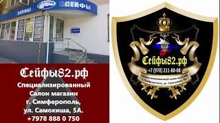 видео Интернет магазины, Симферополь