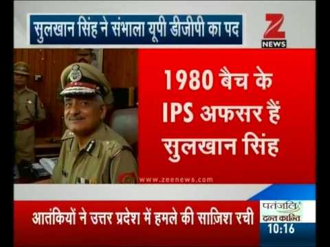 Sulkhan Singh becomes the new DGP of U.P
