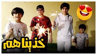 منو الخراب فينا 😂 - فريق عدنان