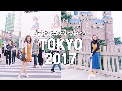 Tokyo Vlog + Outfit Diary: Hello Again, Tokyo! | Kimpossibly Gorgeous