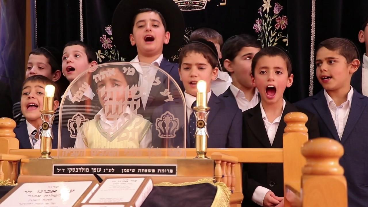עופר כהן - באה השבת | Ofer Cohen - The Sabbath came