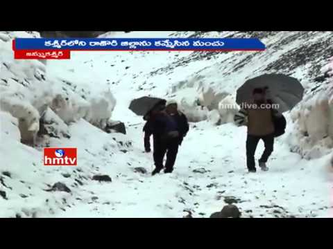 Heavy Snowfall in Rajauri Dist | Weather Updates in Kashmir | HMTV