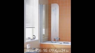 Обзор шторок на ванну от Aqua24.ru
