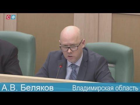 Совет Федерации. Отклонение закона о притравке. 26.12.2017
