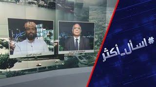 مصر والسودان يحذران.. الملء الثاني لسد النهضة يؤثر على مواردنا المائية