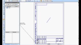 Интерфейс системы. Панель свойств Компас 3D