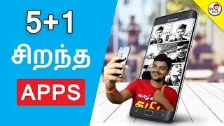 Top 5 + 1 interesting Apps December 2017 சிறந்த ஆப்ஸ் | Tamil Tech