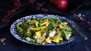 Салат с манго и курицей