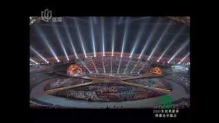 Олимпийские игры в Шанхае-2007 -2/ Special Olympics Games