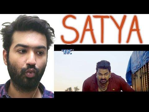 Pakistani Reaction   SATYA Trailer   Pawan Singh   Superhit Bhojpuri Movie 2018