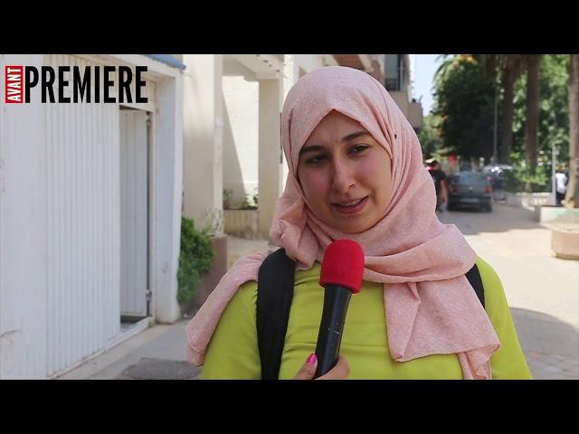 خدمات النقل العمومي تثير استياء المواطنين قبل أيام معدودات من عيد الأضحى المبارك