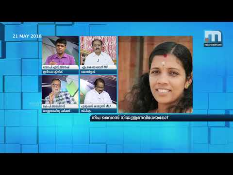 Nipah: Two Faces Of Mercy And Looting!| Super Prime Time| Part 2| Mathrubhumi News