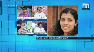 Nipah: Two Faces Of Mercy And Looting!| Super Prime Time| Part 2| Mathrubhumi News Mp3