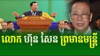 Khmer Hot News: VOJ7 Voice Of Jayavarman 7 Radio Khmer Night Monday 06/26/2017