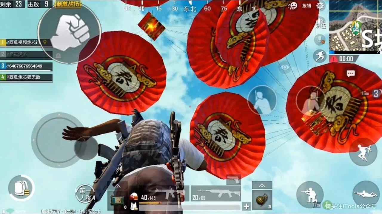 PUBG:连捡三个超级空投,敌人还来送物资,居然又是信号枪! #1