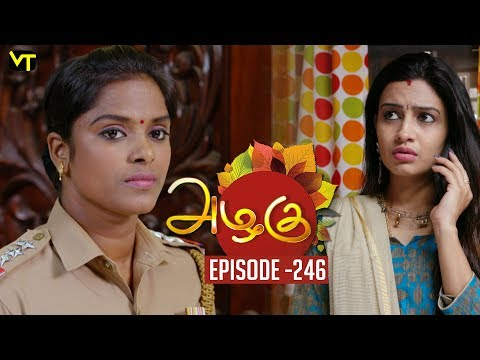 Azhagu - Tamil Serial | அழகு | Episode 246 | Sun TV Serials | 8 Sep  2018 | Revathy | Vision Time