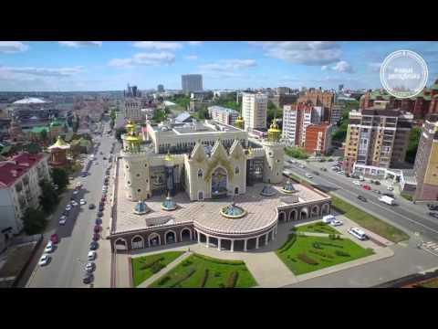знакомства в татарстане городе чистополь