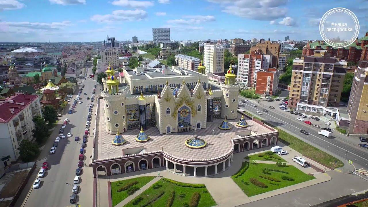 Image result for Казань